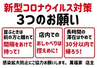 64AA13E7-91F4-4E37-9EE9-E2345B84BA8C